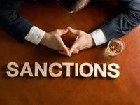 بلومبرگ: دولت ترامپ تحریم کل نظام مالی ایران را بررسی میکند