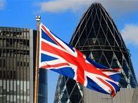 اقتصاد انگلیس آبستن شوک ناشی از برگزیت