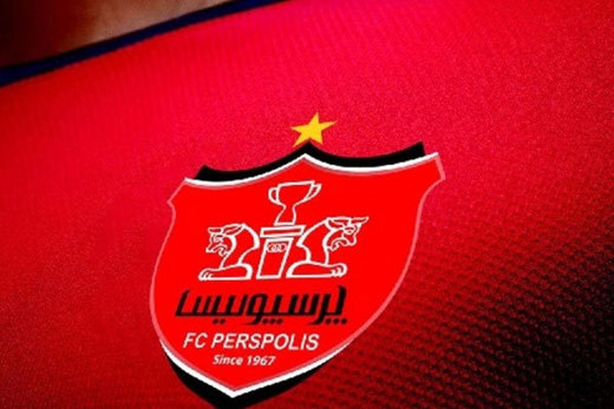 زمان اهدای جام قهرمانی سوپر جام به پرسپولیس مشخص شد