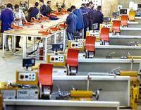 کاهش 75درصدی صدور ضمانتنامه صندوق سرمایه گذاری صنایع کوچک