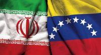 ایران و ونزوئلا قراردادهای تجاری امضا کردند