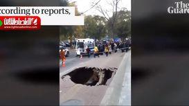 سقوط وحشتناک زن چینی به زیر زمین +فیلم