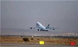 مجوز پروازهای مسافری فرودگاه پیام صادر شد