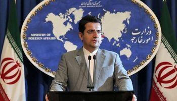 واکنش سخنگوی وزارت خارجه ایران به تحریم ظریف