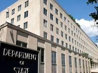 آمریکا، ایران را در لیست سیاه قرار داد
