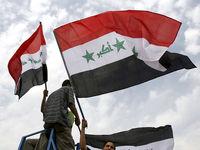 چه کسی رئیس جمهور عراق خواهد شد؟