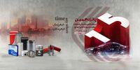 گروه صنعتی قائم؛ تخصصیترین و با کیفیتترین مجموعه تولیدکننده انواع بوش سیلندر