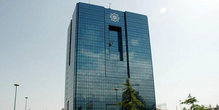 بانک مرکزی در روز  30بهمنماه، معامله بازار بین بانکی نداشت