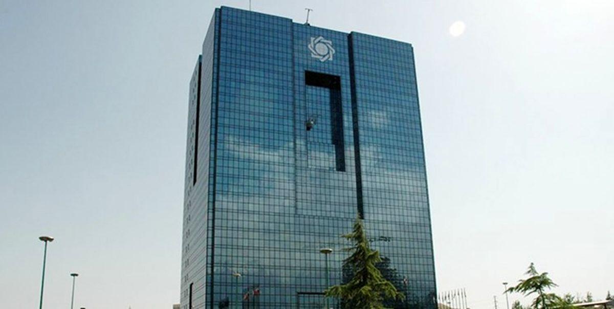 تسهیل تأمین مالی بنگاههای اقتصادی/ شرط بانک مرکزی برای پرداخت تسهیلات بیشاز ۵میلیارد تومان