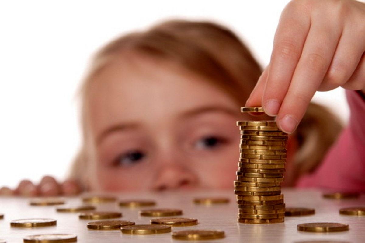 چگونه فرزندان را اقتصاددان بار بیاوریم؟