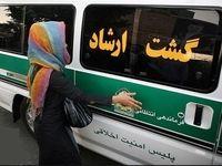 جزییات جدیدی از حمله به خودروی گشت ارشاد در تهران