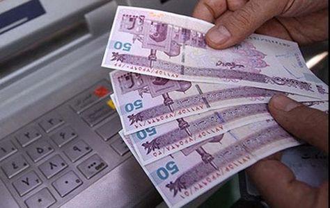 11 میلیون سود سهام عدالت در خراسان شمالی پرداخت شده است