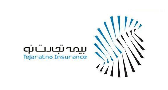 حرکت تامل برانگیز بیمه «تجارت نو» و غفلت بیمه مرکزی و سازمان حسابرسی