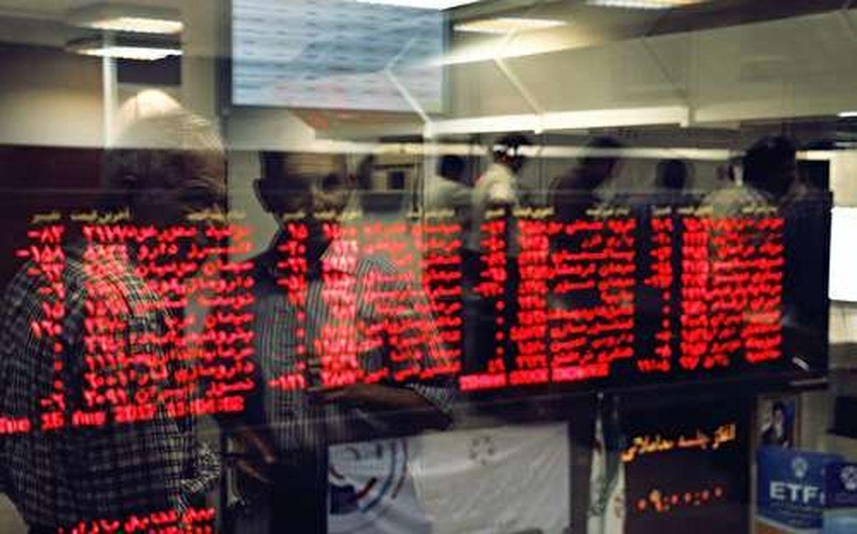 بیشترین رشد قیمت سهام بیمه به حکمت صبا رسید
