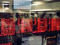 سهامداران بپیوند بخوانند (۲۵ آبان)/ نزول بپیوند پس از روزهای صعود