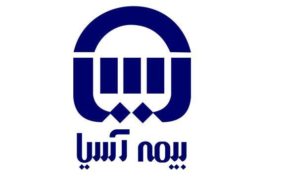 شعبههای کشیک بیمه آسیا در سالگرد ارتحال امام (ره) و عید سعید فطر