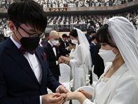 تصاویری از مراسم ازدواج جمعی در کرهجنوبی