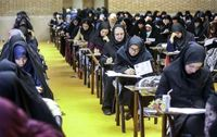مصلی تهران میزبان کنکوریها شد