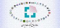 تکمیل سامانه جامع اطلاعات تجارت کشور