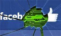 نمایش تبلیغات بیشتر در بخش مقالات فوری فیس بوک