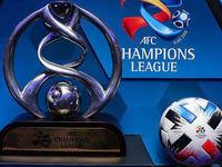 خبر شوکه کننده برای فوتبال ایران