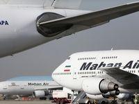 پروازهای هواپیمایی ماهان به تایلند و مالزی لغو شد