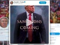 پاسخ کوبنده خالق و بازیگر «بازی تاجوتخت» به توییت ترامپ
