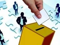 3593داوطلب انتخابات مجلس در تهران تایید صلاحیت شدند