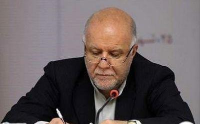 شرکت صادرات گاز ایران منحل شد