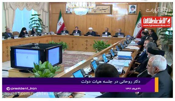 رییس جمهور: مبارزه با تروریسم تصمیم همه ملت ایران است +فیلم