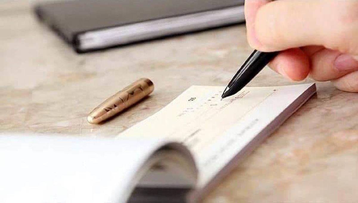 چکهای قدیمی به روال قبلی پذیرش و پردازش میشود