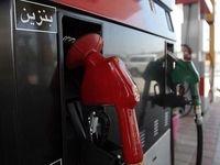 دولت برای هر ماه مصرف بنزین چقدر یارانه میدهد؟