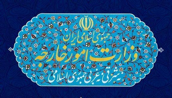 واکنش تهران به اقدام آمریکا در تحریم صنایع فلزی ایران