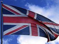 وضعیت کم سابقه اشتغال در انگلیس
