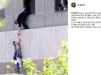 واکنش اینستاگرامی عراقچی به حادثه تروریستی اخیر +عکس