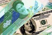 دولت مجاز به جذب فاینانس تا مبلغ ۵ میلیارد دلار شد