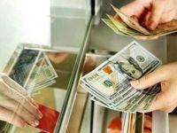 کاهش بدهی خارجی ایران