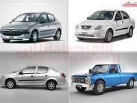 قیمتهای عجیب در بازار خودرو/ سیاستهای کنترلی بینتیجه ماند