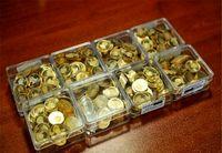 حدود 100هزار سکه هنوز روی صاحبانشان را ندیدهاند!