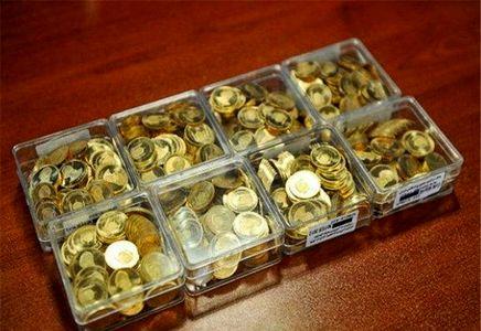 آخرین تغییر قیمت در بازار سکه نقدی