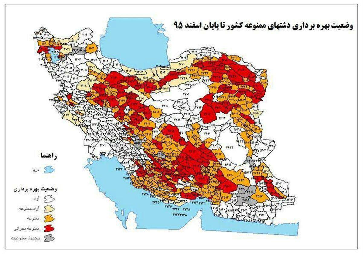 """نقشه """"وضعیت بهرهبرداری دشتهای ممنوعه کشور"""" +اینفوگرافیک"""