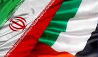 افزایش 16درصدی صادرات محصولات کشاورزی به امارات