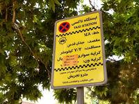نصب برچسبهای نرخ جدید کرایه تاکسیها تا پایان هفته