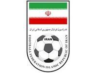 واکنش فدراسیون فوتبال درباره انتخاب سرمربی تیم ملی