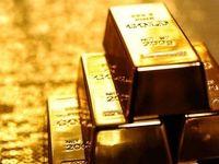 کاهش 10دلاری قیمت طلا