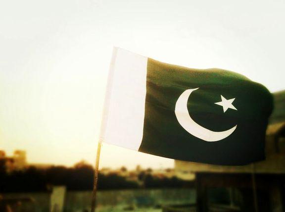 درخواست کمک پاکستان از صندوق بینالمللی پول