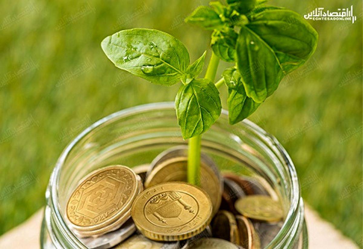 قیمت طلا و سکه در اولین روز زمستان