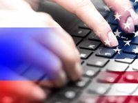 هکرها به اتاق کنترل برق آمریکا دسترسی پیدا کردند