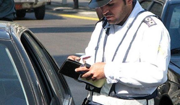 اصلاح برخی از جرایم تخلفات رانندگی