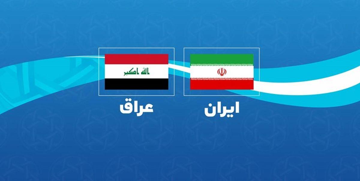 تاسیس دادگاههای رسیدگی به مسائل اقتصادی -تجاری ایران و عراق